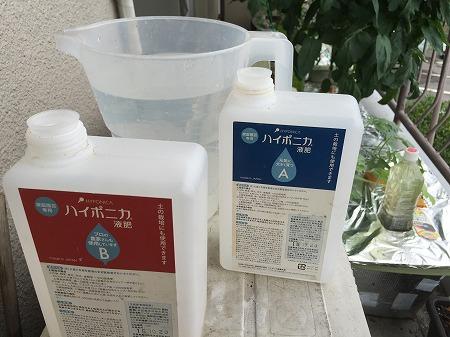 水耕栽培 道具 Hydroponic Gardening ハイポニカ