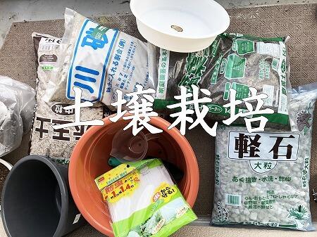 土壌栽培、Soil cultivation、やり方、方法、仕方、土壤栽培、土の作り方