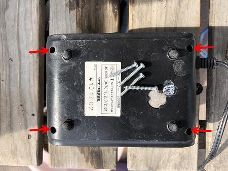 エアポンプ 交換 修理 ゴム交換 自作